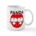 Panda 2 Mug