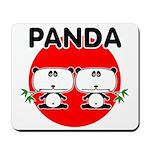 Panda 2 Mousepad