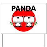 Panda 2 Yard Sign