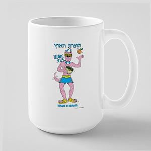 JEWISH DOG (ISRAEL ) Large Mug