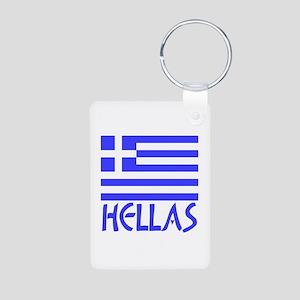 Greek Flag & Hellas Aluminum Photo Keychain