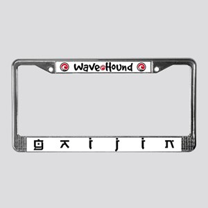 Gaijin License Plate Frame