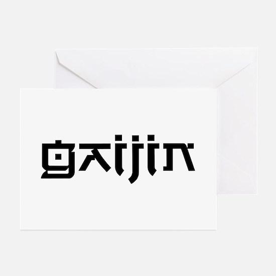 Gaijin Greeting Cards (Pk of 10)