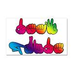 Deaf Pride Rainbow Car Magnet 20 x 12