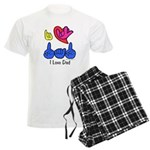 I-L-Y Dad Men's Light Pajamas