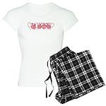ILY Mom Hearts Women's Light Pajamas
