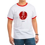 Peace Forever T-Shirt