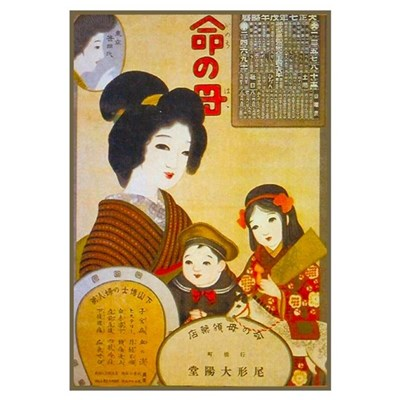 Asian Framed Print