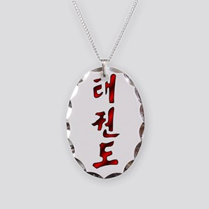 Korean Tae Kwon Do Necklace Oval Charm
