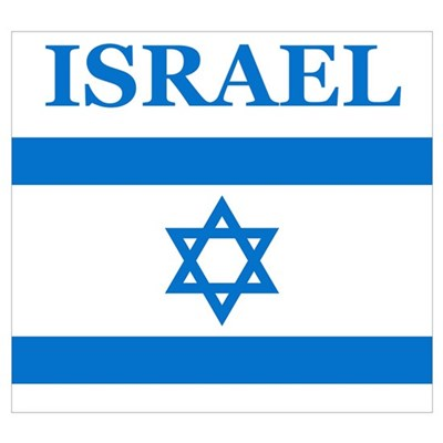 Israel Products Poster