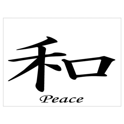 Peace Japanese Kanji Poster