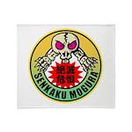 senkakumogura Throw Blanket
