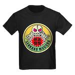 senkakumogura Kids Dark T-Shirt