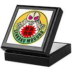 senkakumogura Keepsake Box