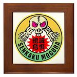 senkakumogura Framed Tile