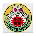 senkakumogura Tile Coaster