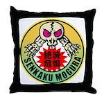 senkakumogura Throw Pillow