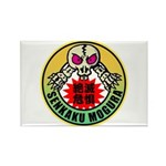 senkakumogura Rectangle Magnet (10 pack)