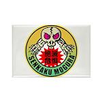 senkakumogura Rectangle Magnet (100 pack)