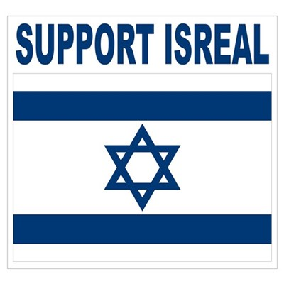 Peace for Isreal Poster