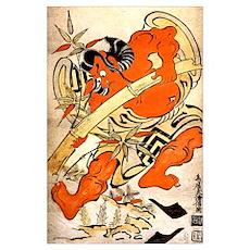 Torii Kiyomasu Ichikawa Taken Poster