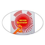 never giveup Sticker (Oval)
