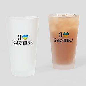 I Love Grandma (UKR flag) Drinking Glass
