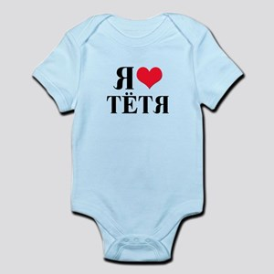 I Love Aunt (Russian) Infant Bodysuit