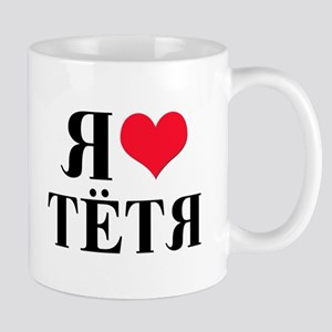 I Love Aunt (Russian) Mug
