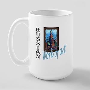 Russian WOA Large Mug