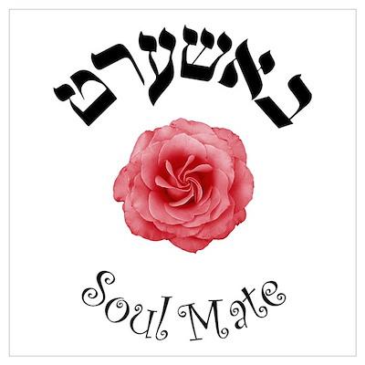 Rose Soul Mate Poster