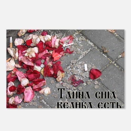 Tajna sija Postcards (Package of 8)