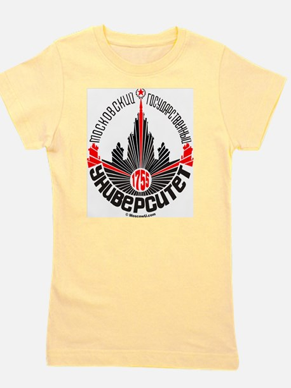 Moscow U T-Shirt