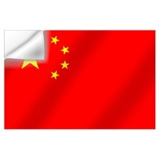 Chinese Flag Wall Decal