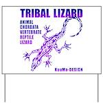 lizard Yard Sign