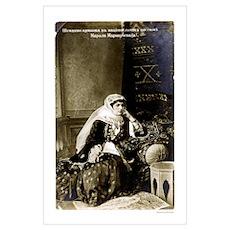 Armenian Heritage Photo Poster