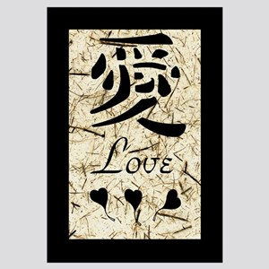"""Ancient Calligraphy """"Love"""""""