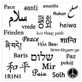 Hello world in different languages Posters
