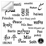 Hello world in different languages Wall Decals
