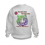 tiger face Kids Sweatshirt