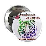 tiger face 2.25