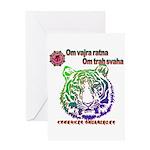 tiger face Greeting Card