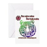 tiger face Greeting Cards (Pk of 20)