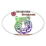 tiger face Sticker (Oval)