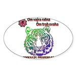 tiger face Sticker (Oval 50 pk)