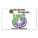 tiger face Sticker (Rectangle)