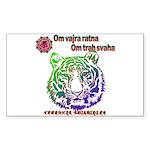 tiger face Sticker (Rectangle 50 pk)