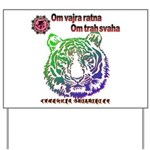 tiger face Yard Sign