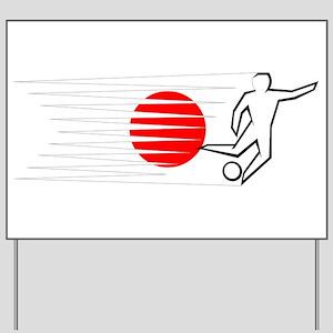 Football - Japan Yard Sign