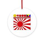 Kyokujitsu-z Ornament (Round)